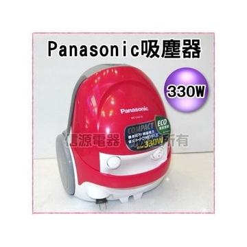 330W~Panasonic國際牌吸塵器~MC~CA210  MCCA210