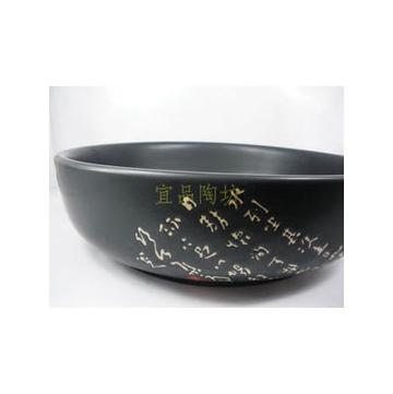 碗 大碗 沙律碗 黑色文字 10寸 陶瓷