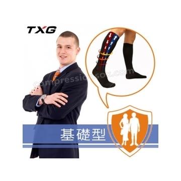 TXG健康減壓襪~男用紳士款 基礎型