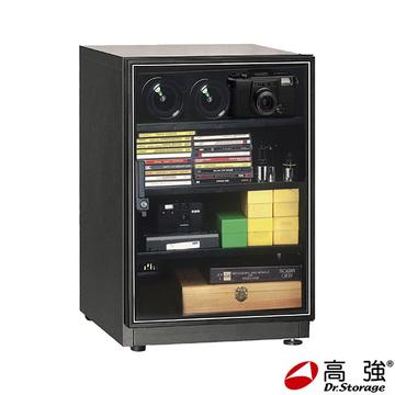 Dr.Storage 高強 74公升 微電腦防潮箱 AC~168