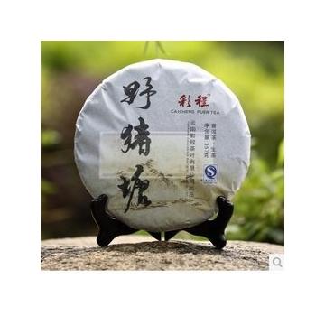彩程茶葉 野豬塘古樹春茶357克餅茶 雲南普洱茶生茶