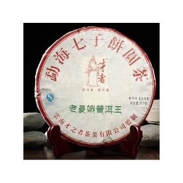 才者 普洱茶葉 老曼娥普洱王 生茶餅 雲南七子餅茶357克 片