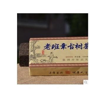 老班章古樹茶 普洱茶 熟茶 1kg 片 普洱磚茶 雲譚老茶莊精工細作