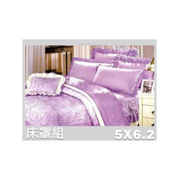 ~名流 寢具 館~浪漫浮華.絲緞面布. 雙人床罩組全套.全程臺灣