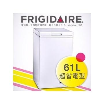 美國富及第Frigidaire FRT~0611MZ 臥式61公升冷藏冷凍櫃