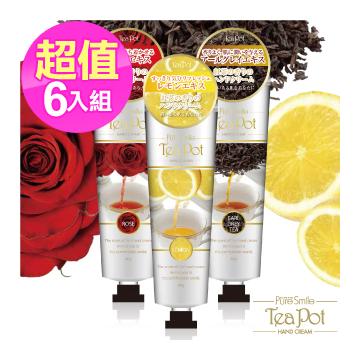 【日本Pure Smile】皇家下午茶護手霜超值6件組(玫瑰花茶/檸檬茶/伯爵茶)