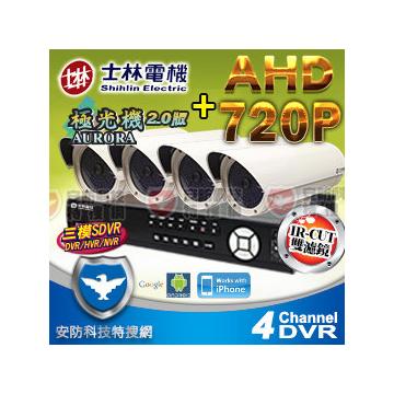 士林電機 AHD 4路4聲 混合型 主機 SDVR 720P 960P~120張 士林電機
