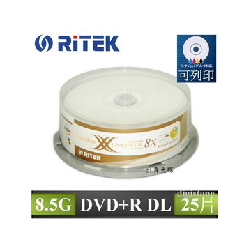錸德 Ritek DVD R 8.5GB DL 8X 單面雙層 珍珠白滿版可印片X 25P
