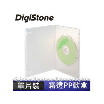 DigiStone 單片DVD 光碟片超優精裝軟盒^(霧透明色^) X 20PCS~