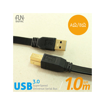 FunDigital USB3.0 超薄高速傳輸線~ A公對B公1M ^(黑^)