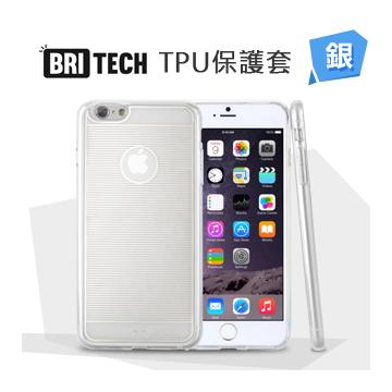 ~BRITECH~TPU電鍍鋁片保護殼 for iPhone 6^(銀色^)