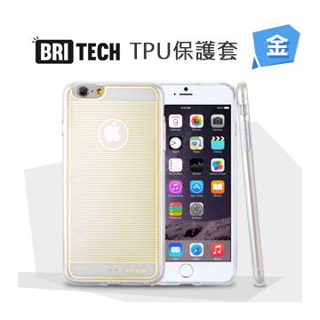 ~BRITECH~TPU電鍍鋁片保護殼 for iPhone 6 Plus^(金色^)