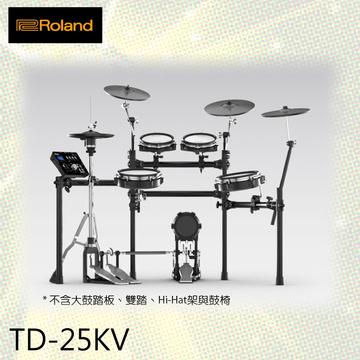 ~Roland~V~Drums電子套鼓 TD~25KV  含鼓椅.鼓棒.踏板  贈地毯.耳