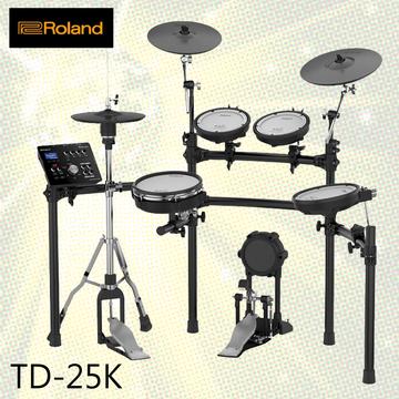 ~Roland~V~Drums電子套鼓 TD~25K  含鼓椅.鼓棒.踏板  贈地毯.耳機