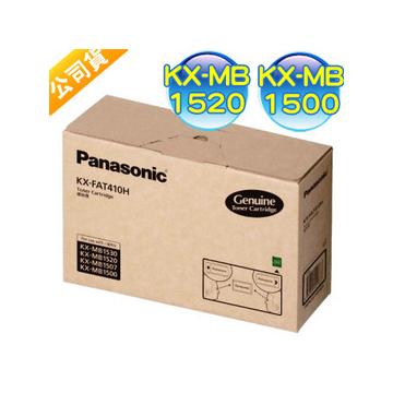 國際牌Panasonic KX~FAT410H 雷射傳真機碳粉匣^(碳粉 滾筒^) ^(