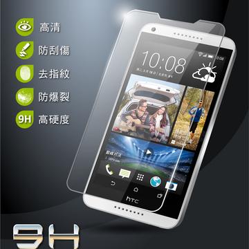 ~Bagrun~HTC E8 防爆鋼化玻璃保護貼^(貼壞保賠^)