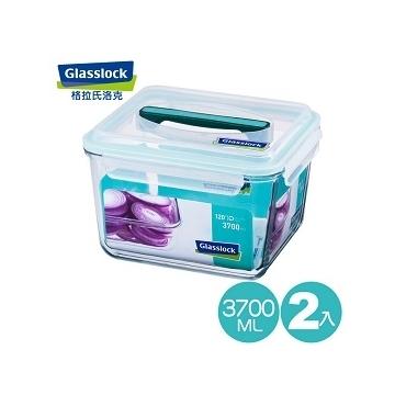 ★烤肉、野餐必備★【Glasslock】強化玻璃微波保鮮盒 - 附提把3700ml(二入組)(RP604X2)