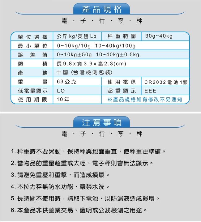 Dr.AV,聖岡科技,PT-677,電子行李秤,電子,精準,量測,電子秤,秤,精準,藍光,起秤,公斤,kg,英鎊,lb,拉力秤,行李秤,行李秤重計